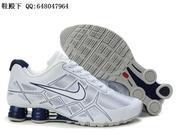 mycntaobao-Nike Shox Turbo женщин,  12 мужчин кроссовки спортивные крос