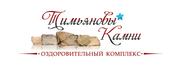 Оздоровительный комплекс «Тимьяновы Камни»
