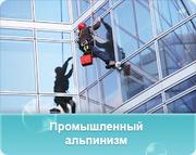 Промышленный альпинизм в Волгограде