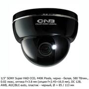Оптовая и розничная продажа систем видеонаблюдения