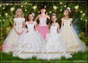 Детские Нарядные платья для девочек