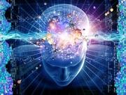 Увеличение потенциала мозга (психоэнергокоррекция)