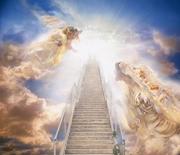 Обряд «Открытие Царских Дорог»