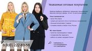 Пальто от производителя. Продажа через интернет - магазин.