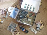 Продам:Материнскую плату, Процессор, Оперативную память (4000руб)